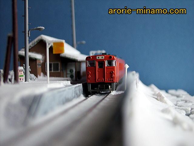 DSCF1079arorie-minamo.jpg