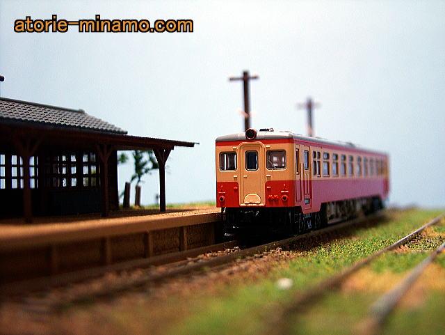 DSCF5564atorie-minamo.jpg