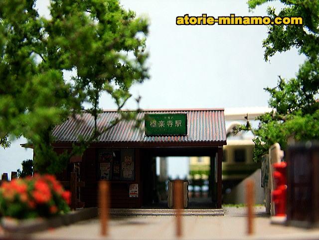 http://atelier-minamo.chillout.jp/DSCF6234atorie-minamo.jpg